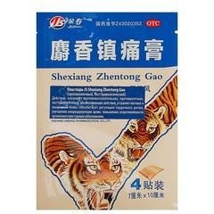 Пластырь противоотечный, посттравматический Shexiang Zhentong Gao (Китай)