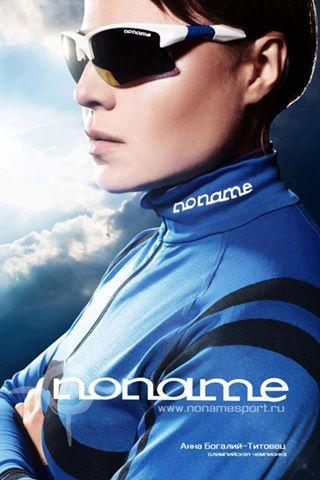 Лыжный комбинезон Noname Dragos (680082) синий фото