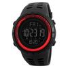 Часы SKMEI 1251 - Черный + красный