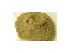 Фермент Глюкаваморин, 100 гр