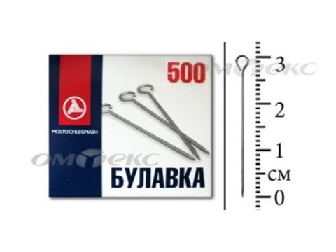 БУЛАВКИ НАМЕТОЧНЫЕ-500шт.-СЗ-0545