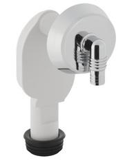 Сифон внутристенный для стиральной/посудомоечной машины Geberit 152.235.21.1 фото