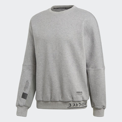 Свитшот мужской adidas ORIGINALS NMD