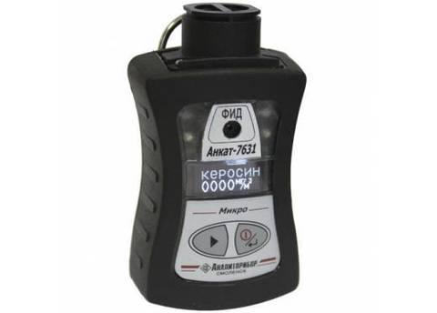 Индивидуальный газоанализатор АНКАТ-7631 Микро-ФИД (В) для измерения изобутилена С4Н8