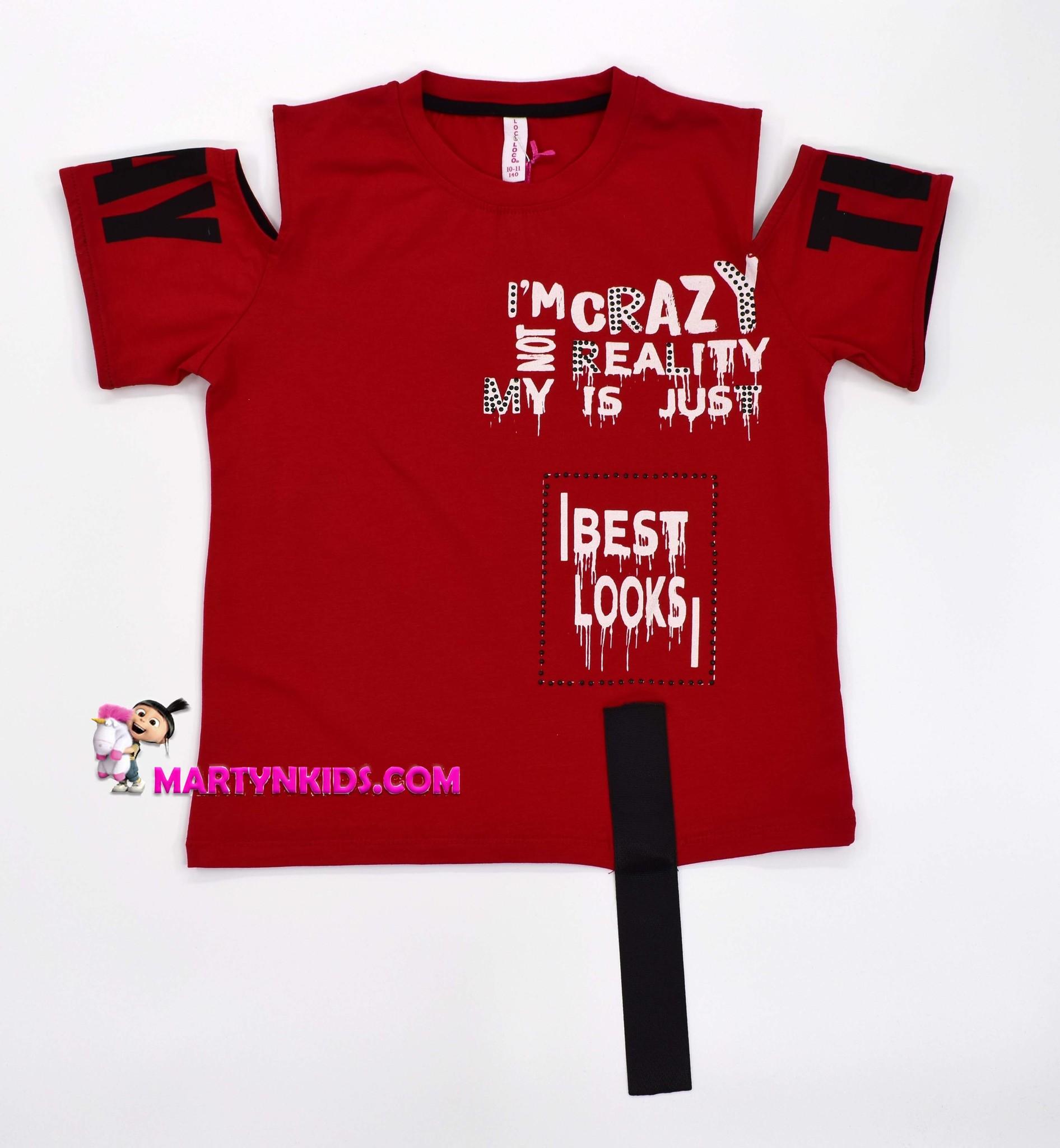 2209 футболка CRAZY