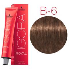 Schwarzkopf Igora Royal High Power Browns B-6 (Коричневый шоколадный) Краска для волос 60 мл.