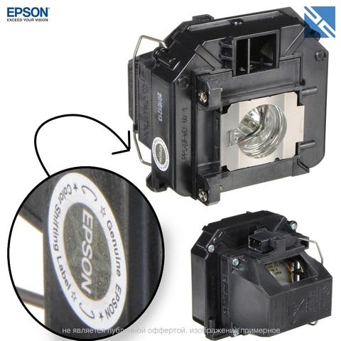 Лампа в корпусе для проектора Lamp EPSON V13H010L64 by Epson PowerLite 1850W 1880 935W D6155W D6250 / VS350W VS410 H425A/ EB-1840W EB-1850W EB-1860 EB-1870 EB-1880 EB-D6155W EB-D6250 (ELPLP64) собрана в ламповый модуль