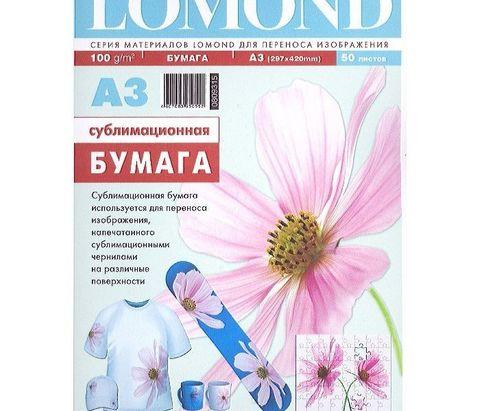 Сублимационная бумага Lomond для струйной печати, матовая, односторонняя, А3, 100 г/м2, 50 листов  (0809315)