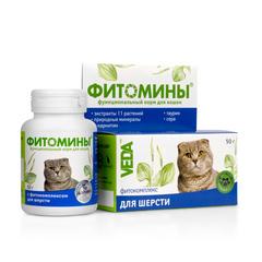 Фитомины для кошек для шерсти 50гр
