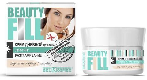 BelKosmex Beautyfill  Крем дневной для лица лифтинг разглаживание 48г