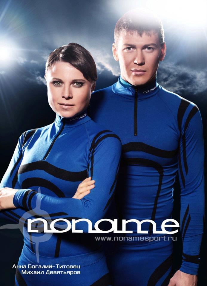 Лыжный трикотажный раздельный гоночный комбинезон Noname Dragos (680082) синий фото
