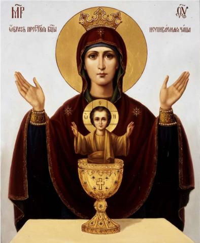Икона Божией Матери Неупиваемая Чаша на дереве на левкасе мастерская Иконный Дом