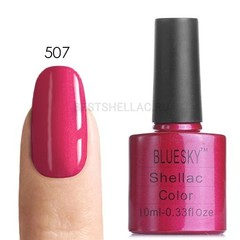 Bluesky shellac 80507, 10 мл
