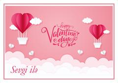Açıqca\Открытки\Gift Valentines pink