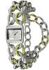 Купить Наручные часы DKNY NY4556 по доступной цене