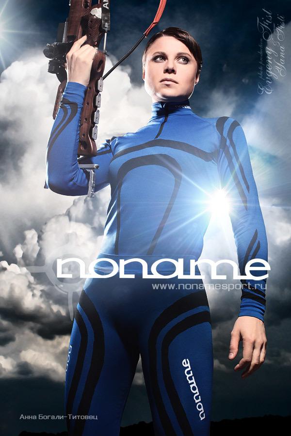 Лыжный трикотажный гоночный комбинезон нонейм драгос (680082) синий фото
