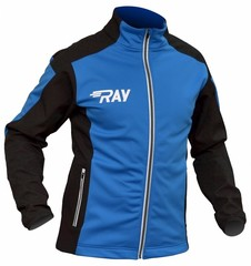 Лыжная разминочная куртка Ray Pro Race WS Blue-Black мужская