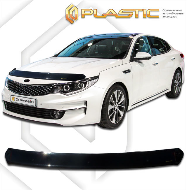 Дефлектор капота Classic для KIA Optima 2016 - дефлектор капота skyline kia optima 3 k5 2010