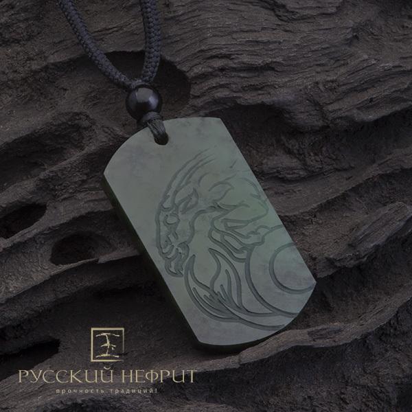 Амулет Козерог из зеленого нефрита