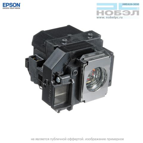 Лампа в корпусе для проектора EPSON EH-TW450, EB-S7, EB-S72, EB-S8, EB-S82, EB-W7, EB-W8, EB-X7, EB-X72, EB-X8, EB-X8e, EMP-X7 (ELPLP54/V13H010L54) собрана в ламповый модуль