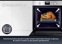 Встраиваемый духовой шкаф Maunfeld EOEM 769SB