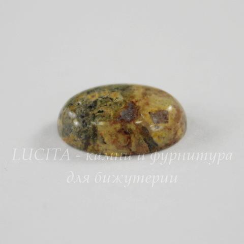 Кабошон овальный Яшма Шкура леопарда, 14х10х4,5 мм