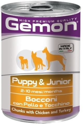 Gemon Dog Puppy & Junior Chunkies with Chicken & Turkey
