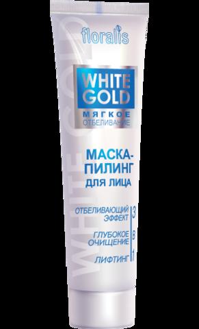 Floralis White gold Маска пилинг 3 в 1
