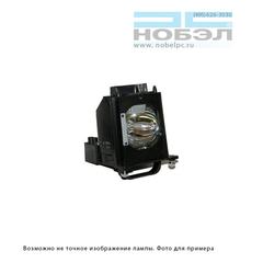 Лампа в корпусе для проектора Lamp Mitsubishi WD60735, WD60C8, WD65735, WD65736, WD65835, WD65C8, WD73735, WD73736, WD73835, WD73C8, WD73C9, WD60737, WD65737 (915B403001) собрана в ламповый модуль
