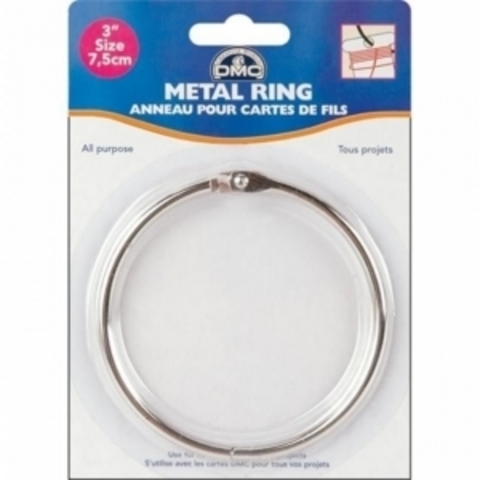 Кольцо для бобин диаметр 7,5 см