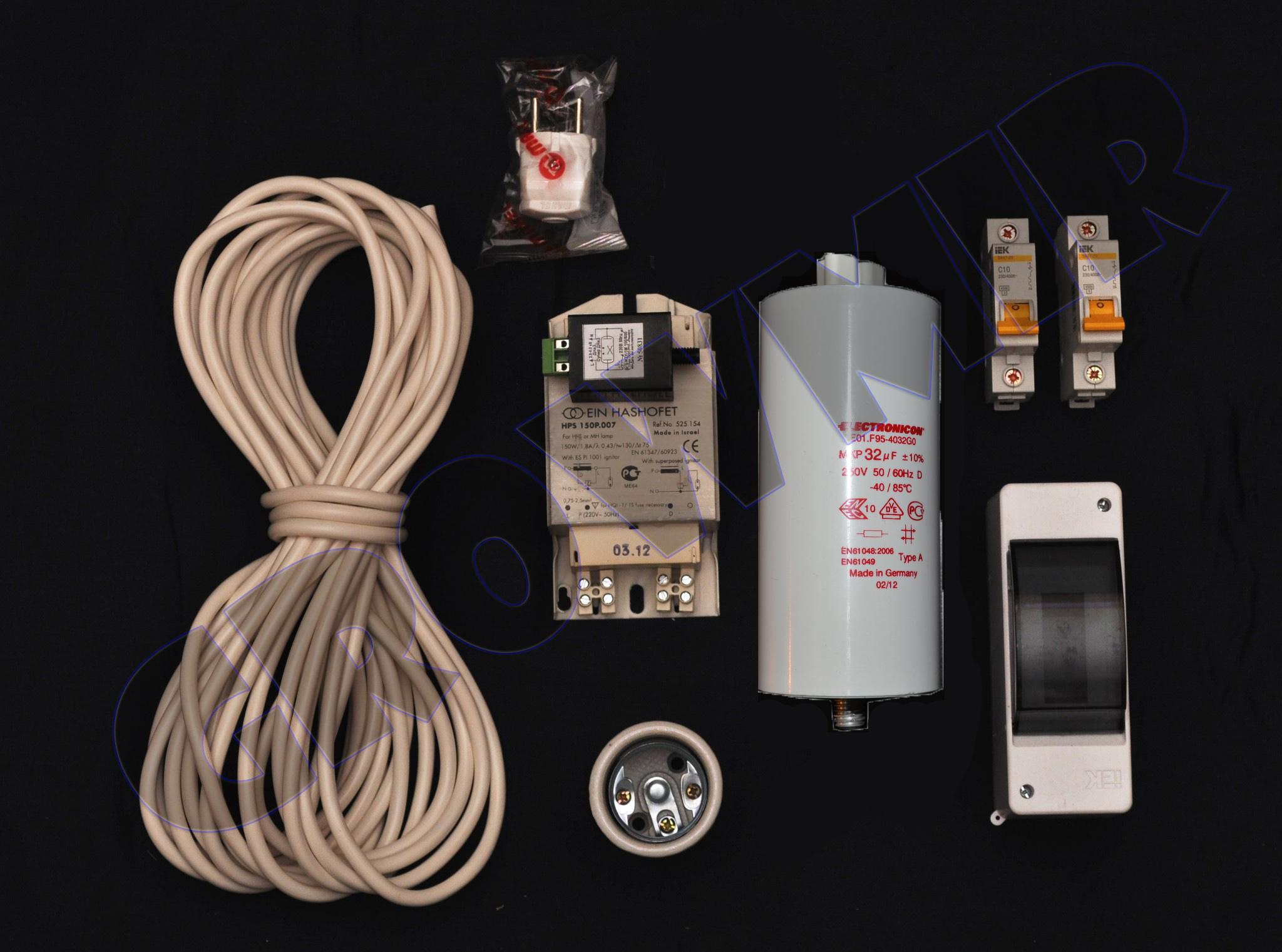 Комплект освещения ДНаТ 150 Вт (с конденсатором)