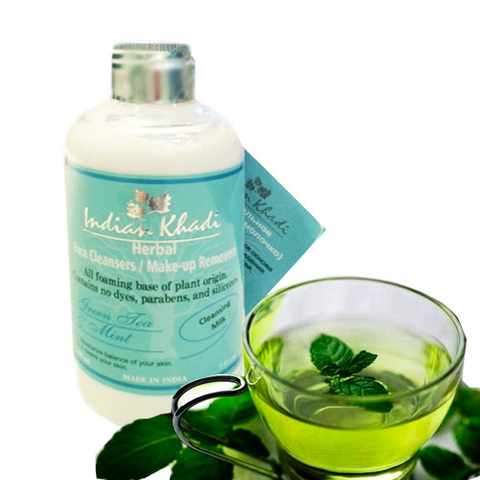 https://static-eu.insales.ru/images/products/1/3608/87846424/green_tea_make-up_remover.jpg
