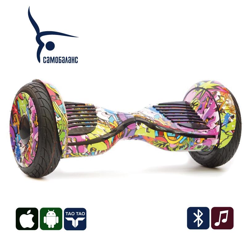 Smart Balance 10,5  Premium джунгли (самобаланс + приложение + Bluetooth-музыка + сумка) - 10,5 дюймов - лучший выбор!, артикул: 802427