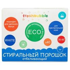Порошок для стирки Отбеливающий, 1 кг. ТМ FreshBubble