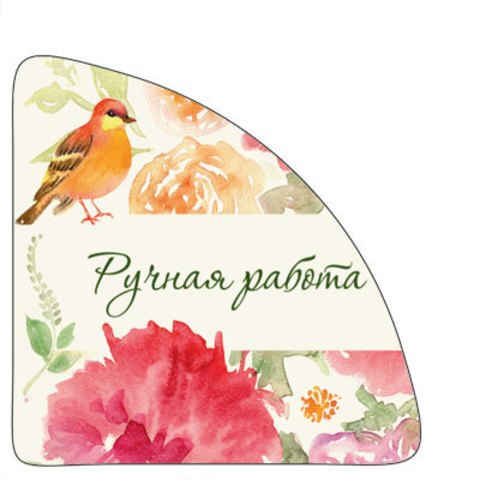 Уголок на коробку Розовые цветы с птичкой