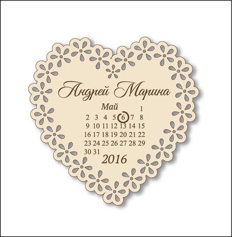 Магнит свадебный из дерева, 8х8см