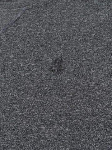 Хлопковый мужской джемпер «Великоросс» цвета графит