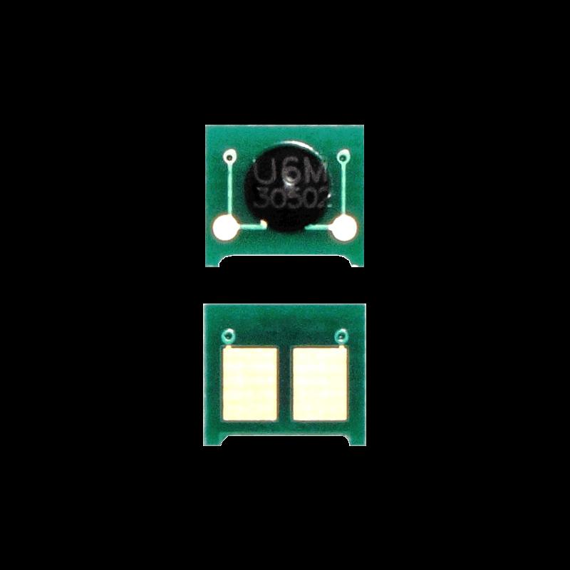 MAK 533A-253A-313A-323A, пурпурный (magenta)