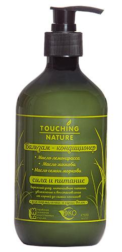 Бальзам-кондиционер для волос, Touching Nature
