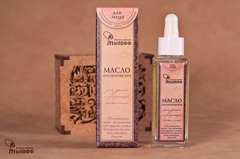 Масло косметическое Для зрелой и увядающей кожи лица с эфирными маслами, экстрактом ромашки и витамином Е, 50 мл, ТМ Мылофф