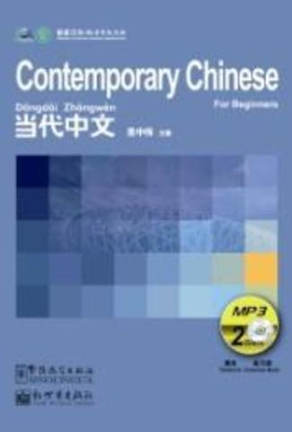 Contemporary Chinese for Beginners Series  MP3(Chinese-English edition)