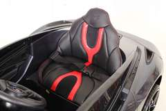 Детский электромобиль McLaren 720S (DK-M720S) (ЛИЦЕНЗИОННАЯ МОДЕЛЬ) avtoforbaby-spb.ru