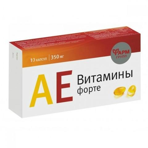 AE Витамины Форте 10 капсул