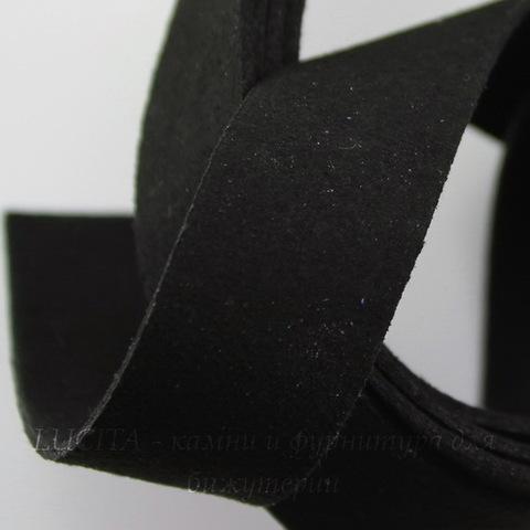 Шнур замшевый (искусств), 20х1,5 мм, цвет - черный, 95 см