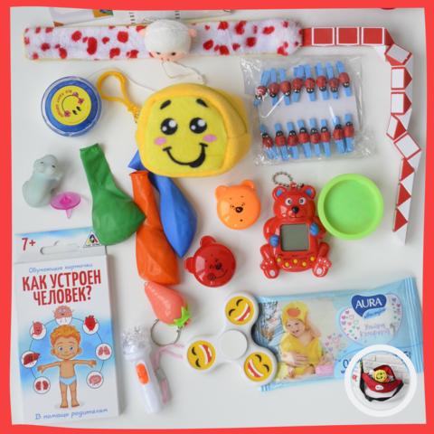 Детский набор, возраст от 5 лет, для девочки, поясная сумка, маленький, более 20 предметов, чтобы занять ребёнка в дороге / вне дома