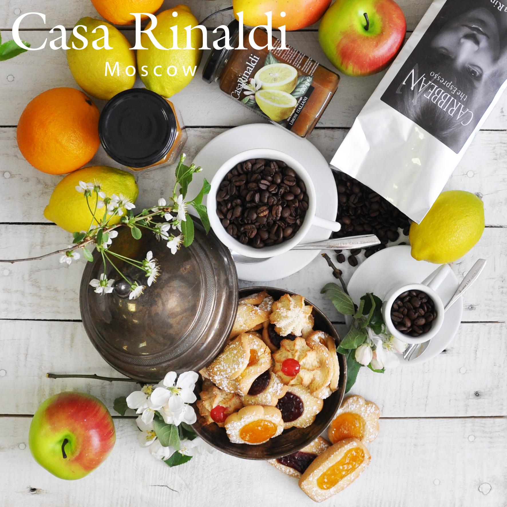 Кофе Casa Rinaldi натуральный жареный эспрессо Карибский в зернах 500 г