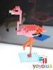 Nanoblock - Розовый фламинго
