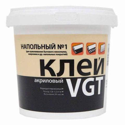 Клей напольный №1 ВГТ 1,5кг