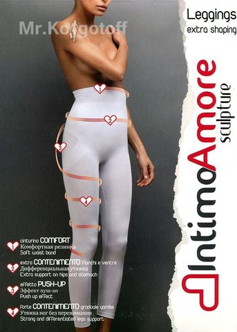 Леггинсы Intimo Amore Leggings Extra Shaping