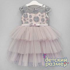 Платье (ажурный лиф с пайетками)